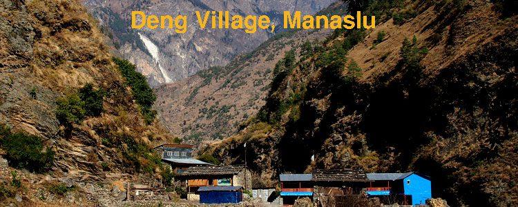 Deng Village, Manaslu