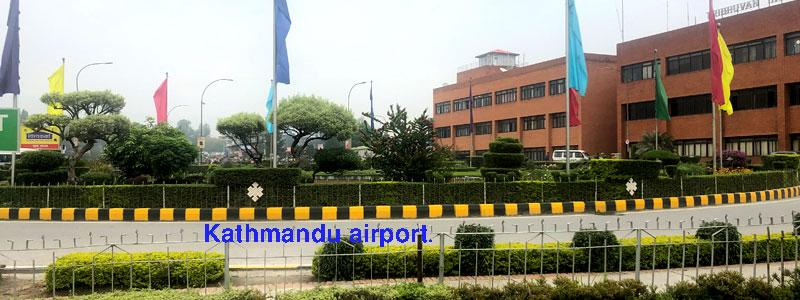 Airport of Kathmandu