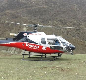 Manaslu Helicopter Tour