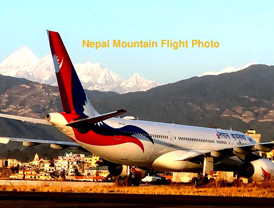 Nepal International Airport